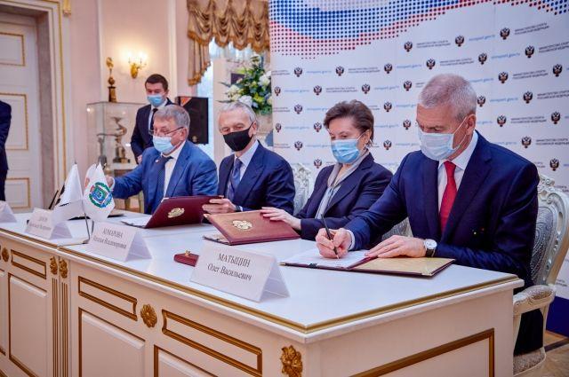 Соглашение подписали 11 ноября