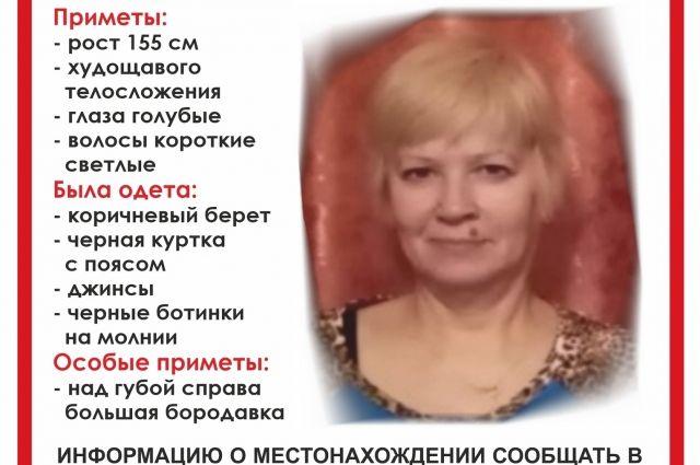 Вера Аликина вышла из дома по улице Машинистов, 20, после чего её местонахождение неизвестно.