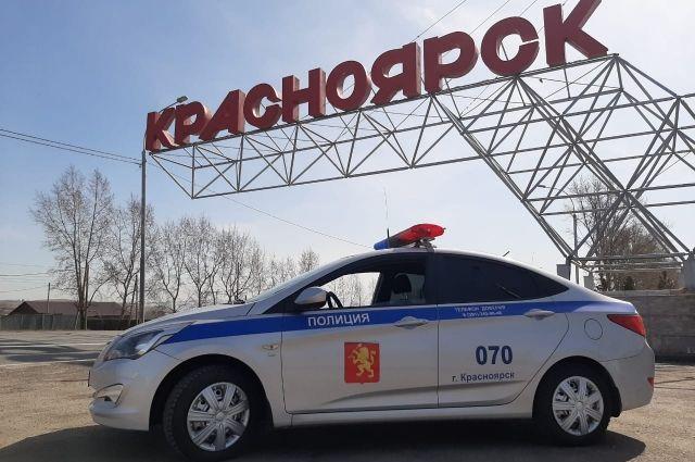 Там будут реконструировать стелу «Красноярск».