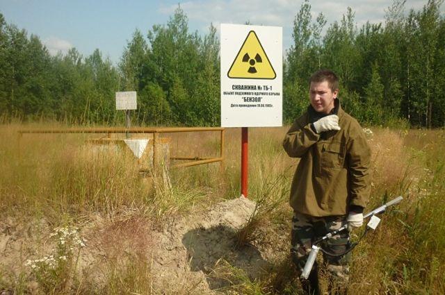 Первичный мониторинг места подземного атомного взрыва «Бензол», 2013 год