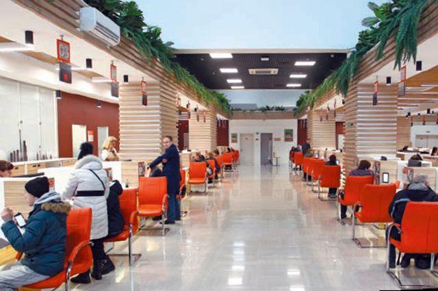 Люди стало обращаться в центры занятости за получением социальных пособий