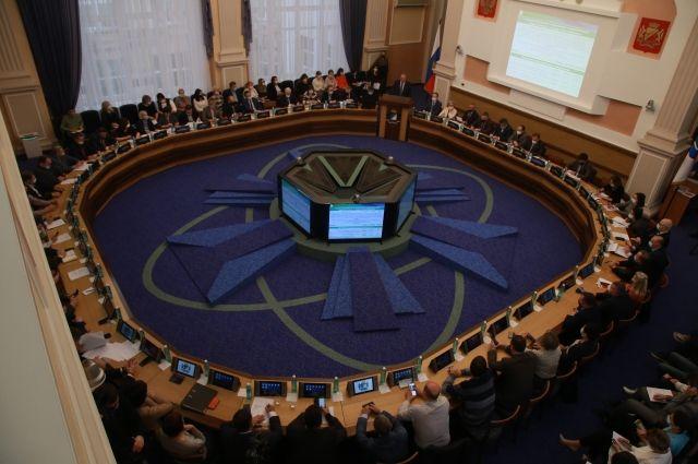 В Нвосибирске обсудили бюджет на 2021-2023 годы.
