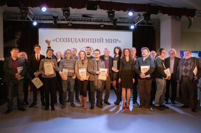 Лауреаты Всероссийской премии искусств «Созидающий мир», организованной одноимённым фондом мецената Вячеслава Заренкова