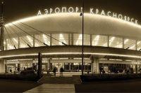 На первом месте – Шереметьево, на втором – аэропорт Казани.