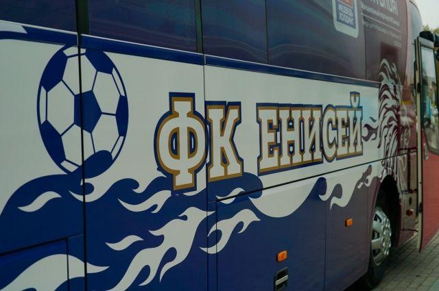Сейчас футбольную секцию принимает на своей территории ФК «Енисей».
