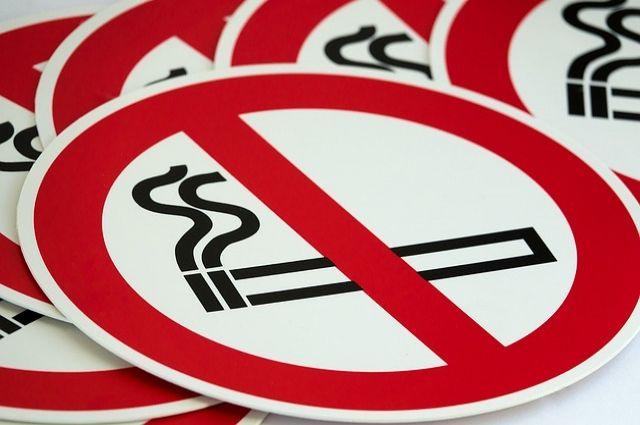 183 новосибирца оштрафованы в 2020 году за курение в общественных местах.