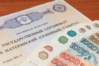 Банк незаконно списал с оренбурженки маткапитал в счет погашения долгов.