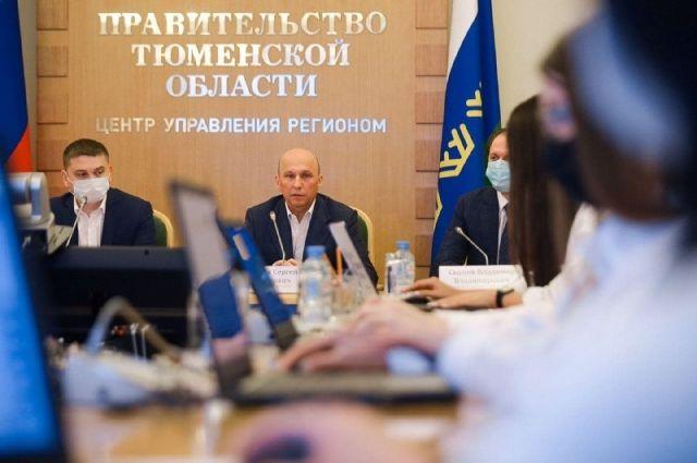 Центр управления регионом заработал в Тюменской области
