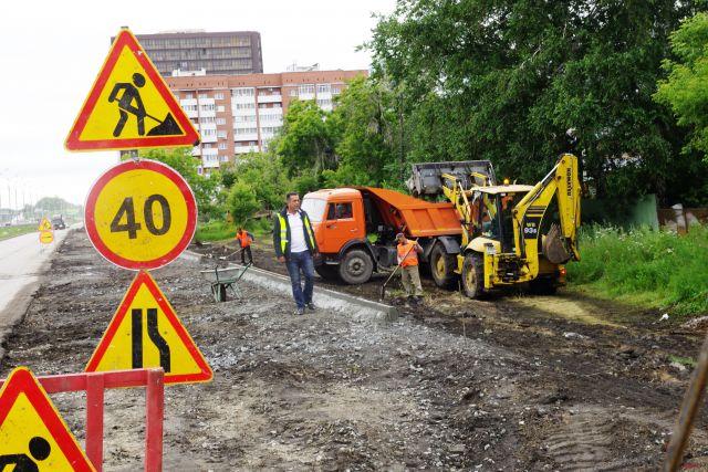 Дороги на трех улицах отремонтируют в Новосибирскую по нацпроекту «Безопасные и качественные автомобильные дороги» (БКАД) на сумму свыше 400 миллионов рублей. Информация появилась на сайте госзакупок.