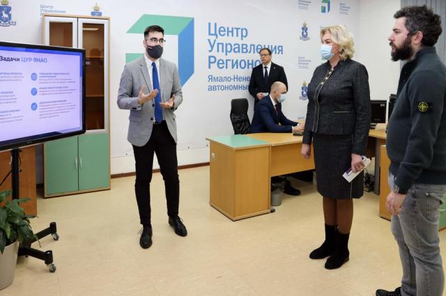 На Ямале открылся Центр управления регионом