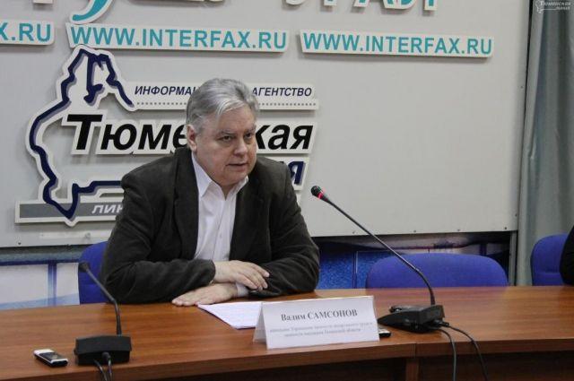 Архивное фото. Вадим Самсонов.