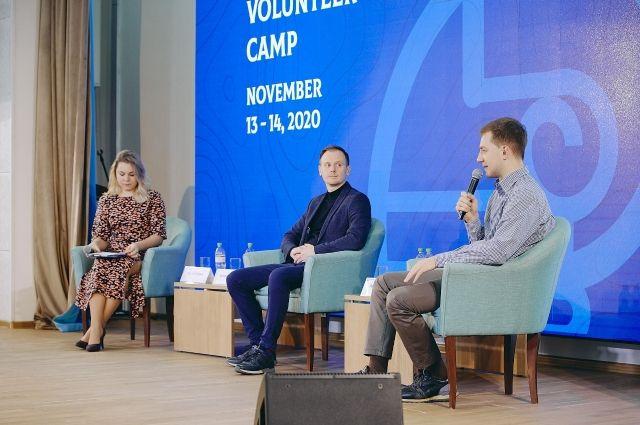 13 и 14 ноября в онлайн-формате прошел первый Международный волонтерский лагерь