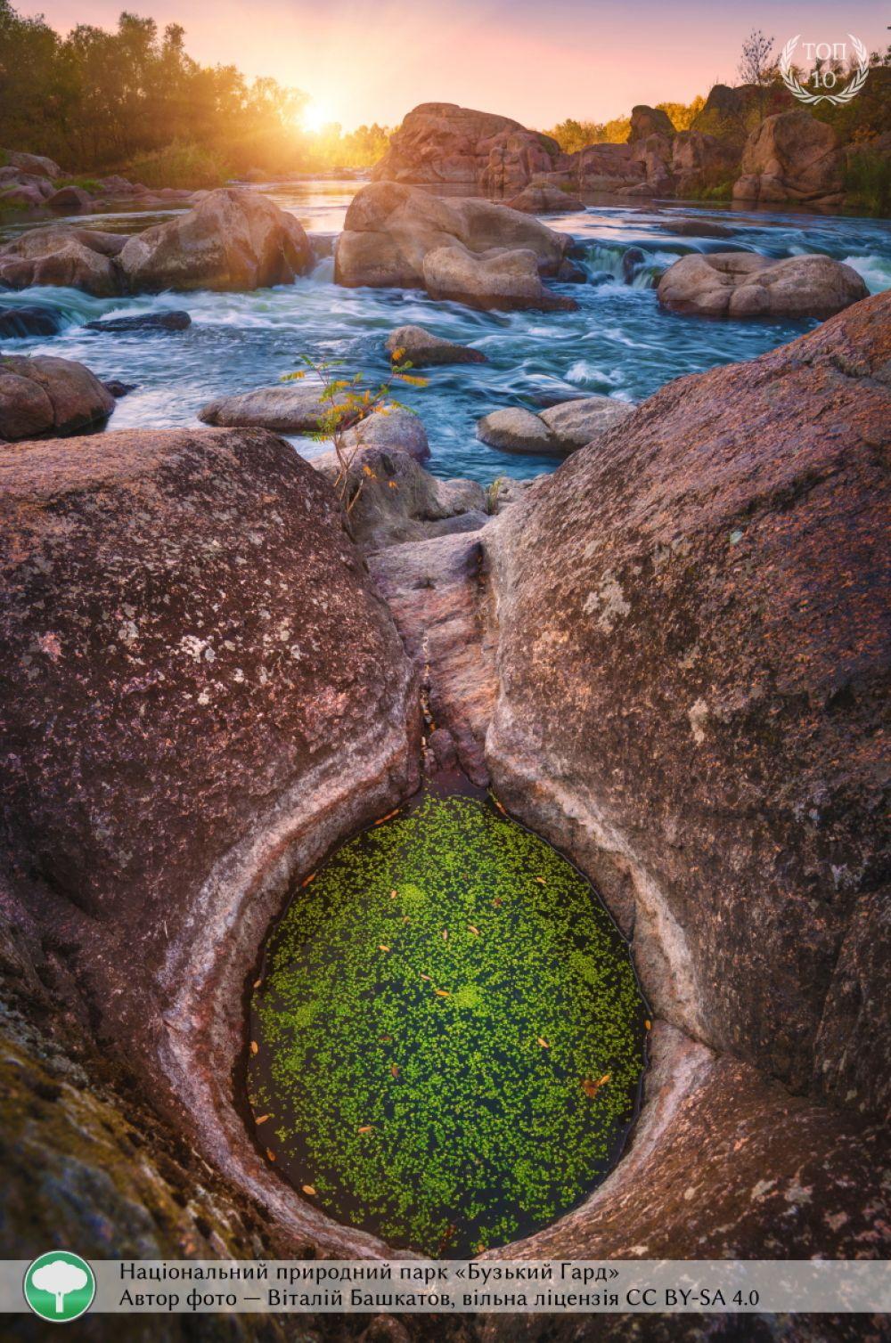 Еще одна фотография необычайной красоты сделана в том же парке «Бужский Гард». Автор - Виталий Башкатов.
