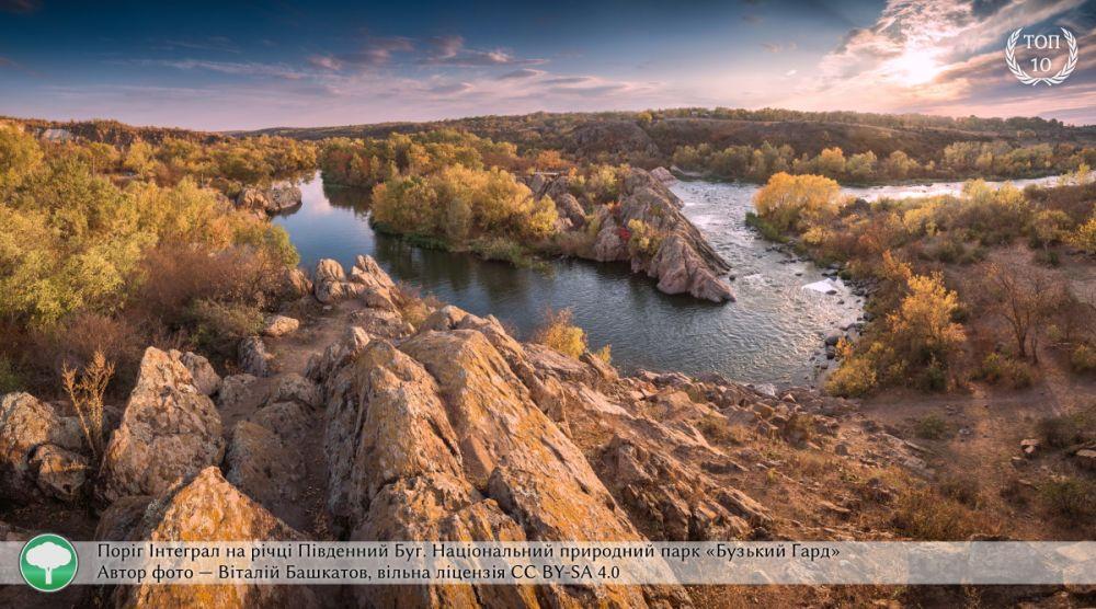 Так выглядит порог Интеграл на реке Южный Буг. Еще одно фото Виталия Башкатова.