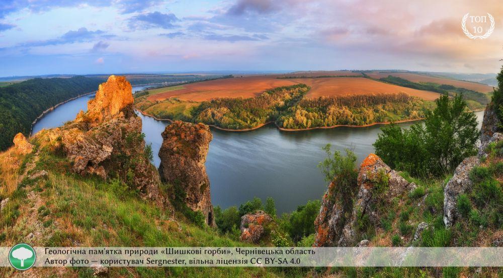 Панорамная съемка в Черновицкой области. Это геологический памятник природы «Шишковые холмы». Автор фото - Sergnester.