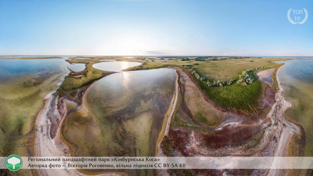 Еще одна шикарная панорамная фотография. Этот снимок сделали в региональном ландшафтном парке «Кинбурнская коса». Снимок сделала Виктория Роговенко.
