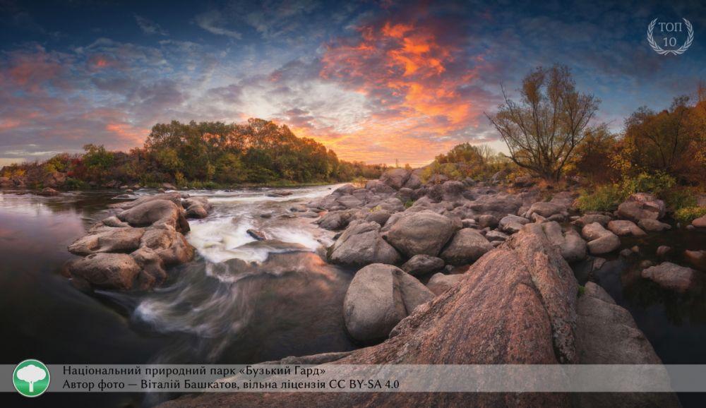 В ТОП-10 также вошла фотография, которая своей красотой и яркостью напоминает обои для экрана монитора. Эта красота находится в Национальном природном парке «Бужский Гард». Автор снимка - Виталий Башкатов.