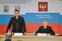 Полицию на Таймыре возглавил Эдмон Мхитарян.