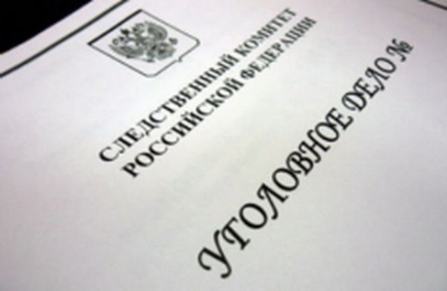 После взрыва газа в Челябинске возбуждено уголовное дело