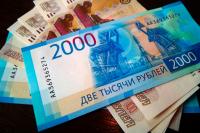 Суд оштрафовал оренбурженку за непогашение кредита в 3 млн рублей.