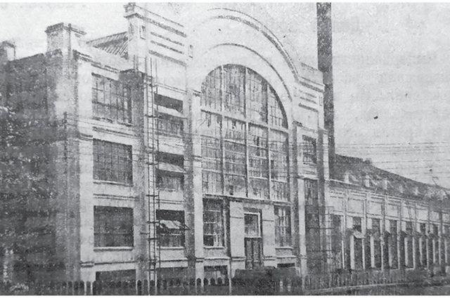 Электростанция завода «Красный Профинтерн». Построена до революции