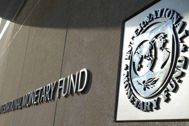 Следующий транш МВФ Украине поступит в конце 2020 - начале 2021 года