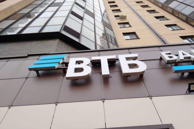 Кредитно-документарный портфель ВТБ в Новосибирской области на 1 октября 2020 года составил 138,6 млрд рублей (+9% к началу года).