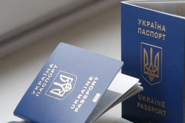 В ОРДО предлагают «легализовать» паспорта Украины: детали