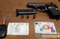 В Одессе иностранец ограбил водителя и угнал его автомобиль.