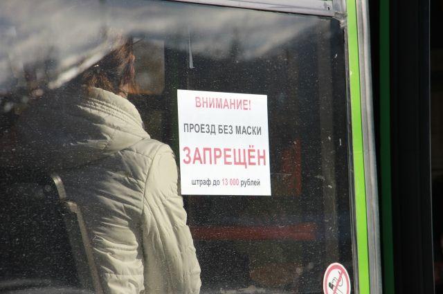 Житель Оренбуржья убил сотурдника петербургского научного центра за просьбу надеть маску в маршрутке.