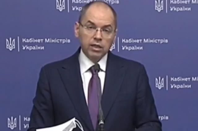 Степанов: В Украине есть оборудование для хранения вакцины от коронавируса