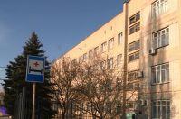 ЦРБ Неклиновского района