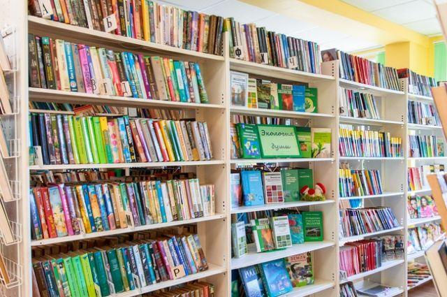 Библиотеку модернизируют в рамках нацпроекта