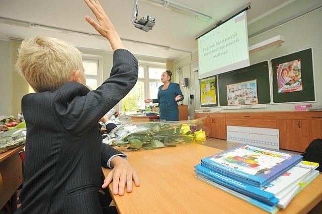 В Оренбуржье на дистанционном обучении остаются учащиеся 5-10 классов.