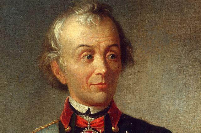 Полководец Александр Суворов.