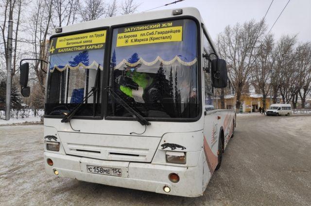 В Новосибирске проверили общественный транспорт.