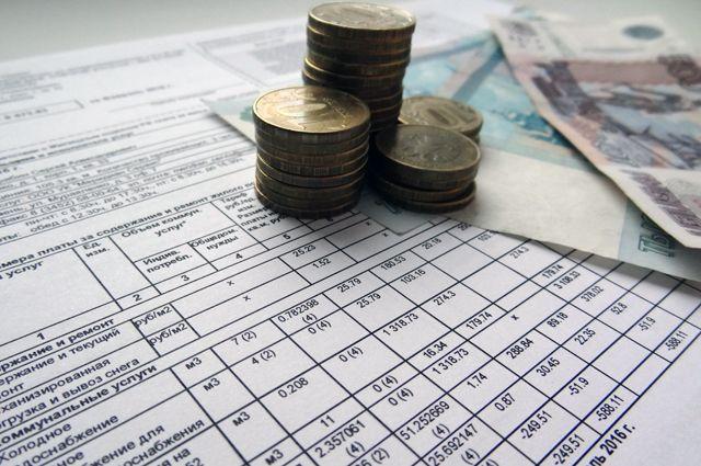 После 15 декабря во многих ЖЭУ города кассы по приему платежей за коммунальные услуги, закроются