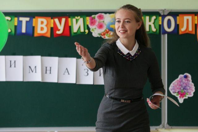 Учителям пришлось быстро приспосабливаться к непростой ситуации.