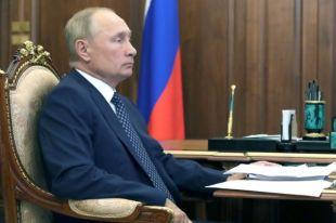 Путин поздравил коллектив удмуртского музея им. Кузебая Герда с юбилеем