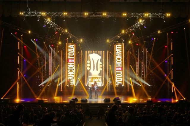 В этом году радиостанции исполнилось 20 лет, и в честь юбилея зрителей ждали сюрпризы.