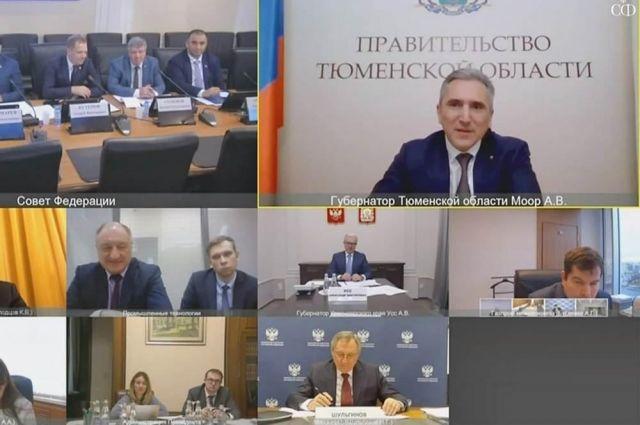 Тюменский опыт газификации назвали лучшим в России