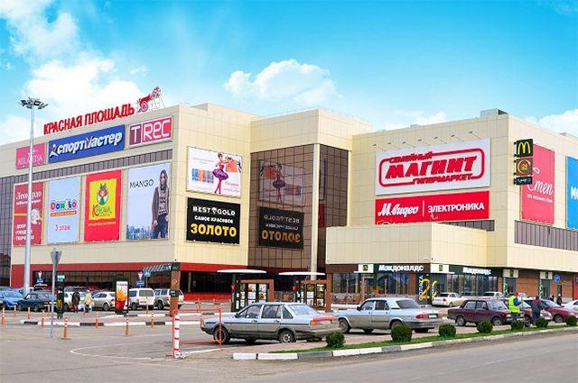 Мегацентр «Красная Площадь», г. Армавир.