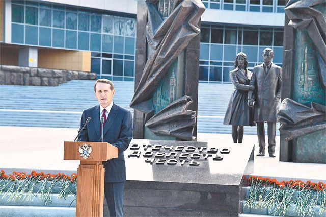 Директор СВР России Сергей Нарышкин на открытии памятника в честь отечественных разведчиков всех времён, созданного к 100-летию внешней разведки России.