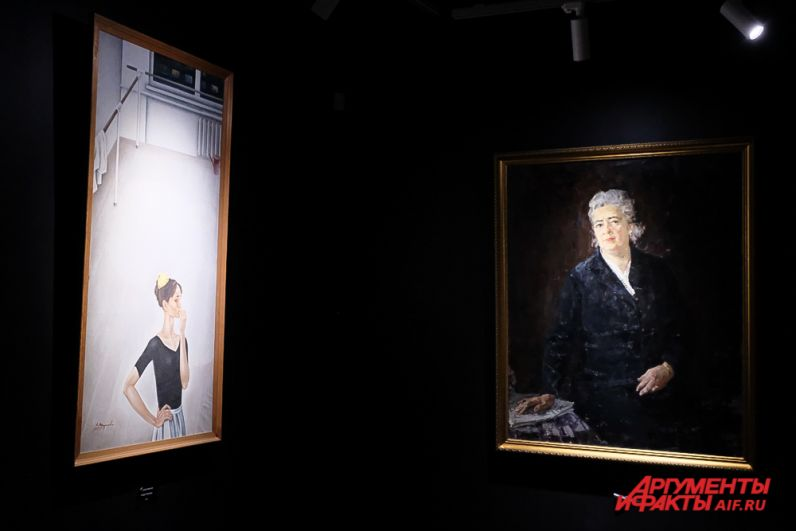 Выставка «Ленинград – Молотов. Волшебные пуанты» в Перми.