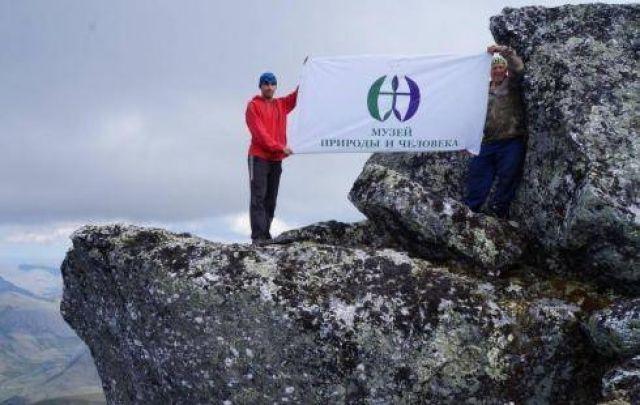Сотрудники музея природы и человека, ученые МГУ приняли участие в экспедиции