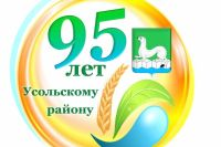 Эмблема-95 лет району.