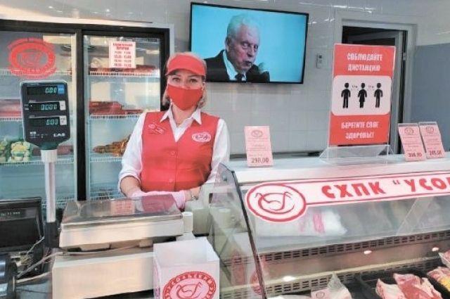 Потребители любят усольские мясные деликатесы за отменный вкус, безукоризненное качество и доступные цены.