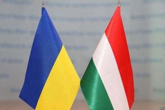 Венгрия направила ноту протеста Украине