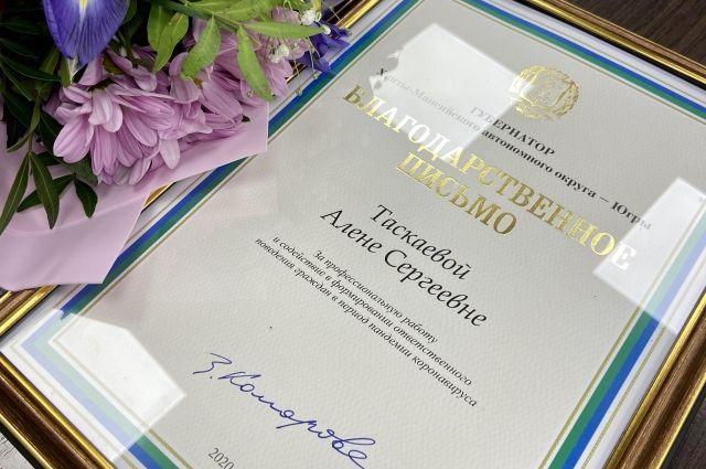Журналистов наградили за материалы про борьбу с пандемией
