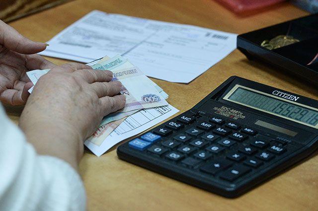 Как с 1 июня будет начисляться пенсия северянам?
